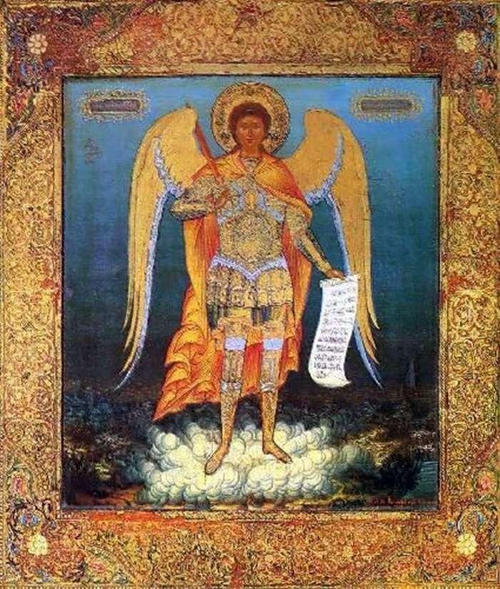 Архангел Михайло