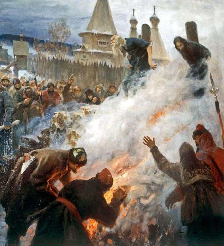 Спалення протопопа Авакума   Григорій Мясоєдов
