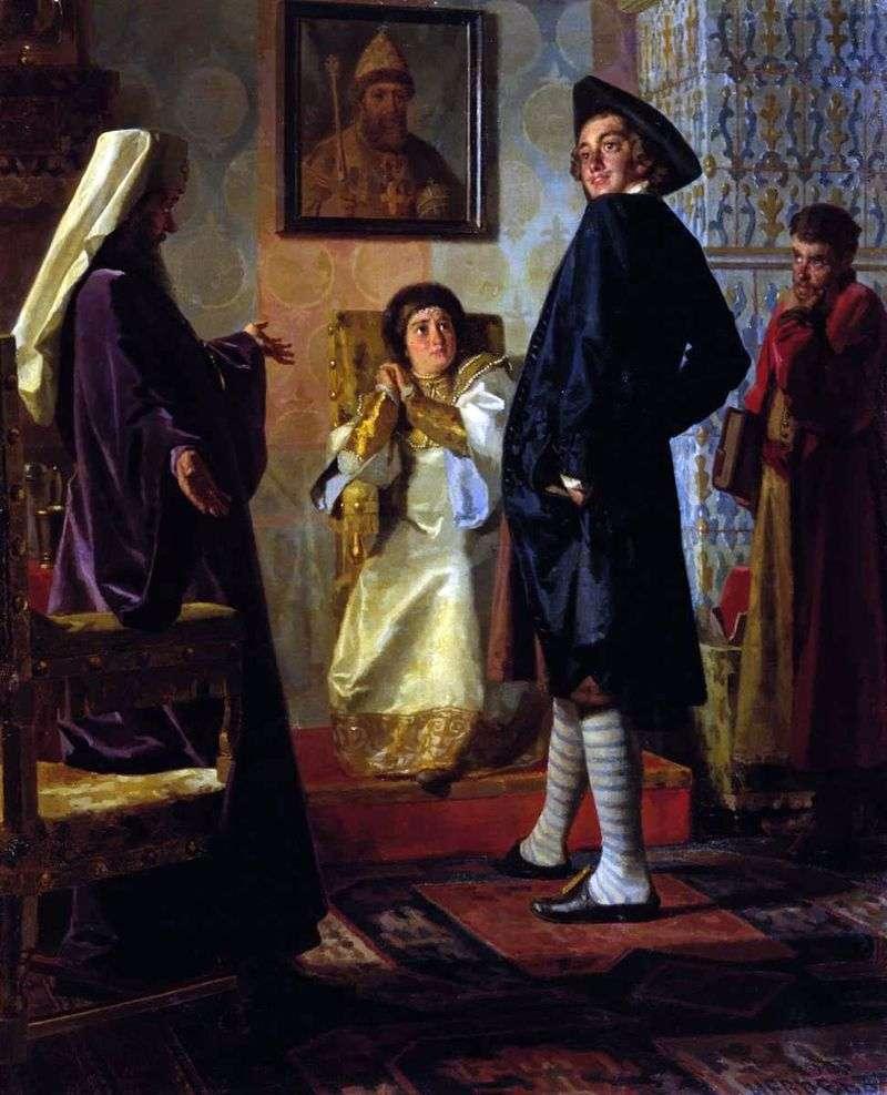 Петро I в іноземному вбранні перед матірю своєю царицею Наталією, патріархом Андріаном і вчителем Зотов   Микола Неврев