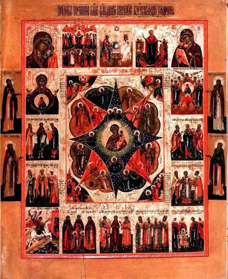 Богоматір Неопалима Купина, з іншими образами Богоматері, святами святими