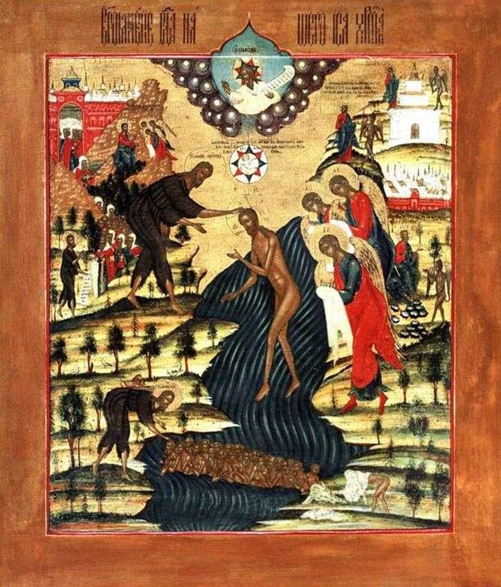 Богоявлення з євангельським сказанням про спокусу Христа