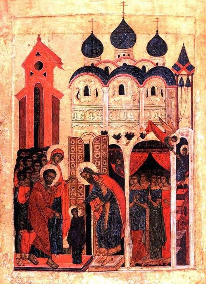 Введення Богородиці у храм