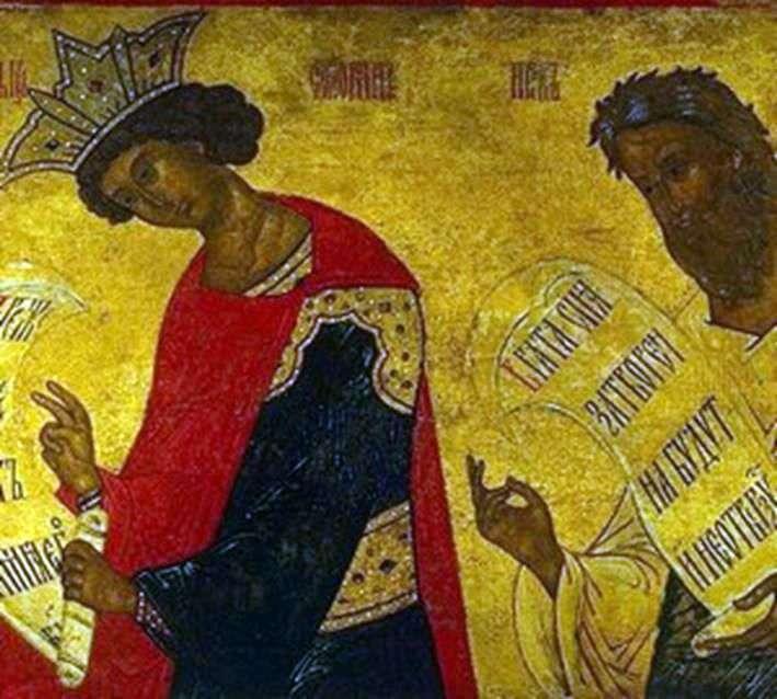 Картина Пророки цар Соломон та Єзекіїль