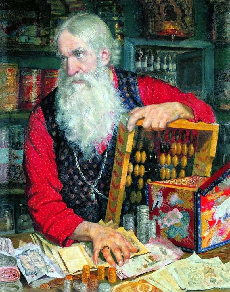 Купець (Старий з грошима)   Борис Кустодієв