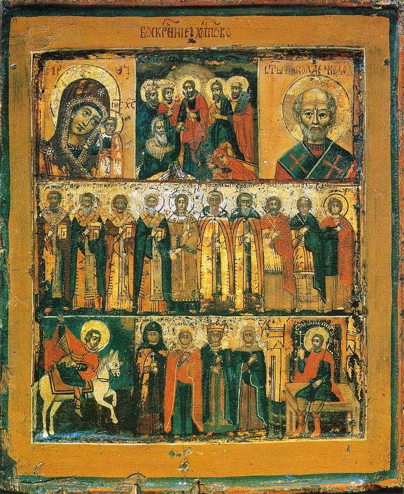 Воскресіння Христове з вибраними святими