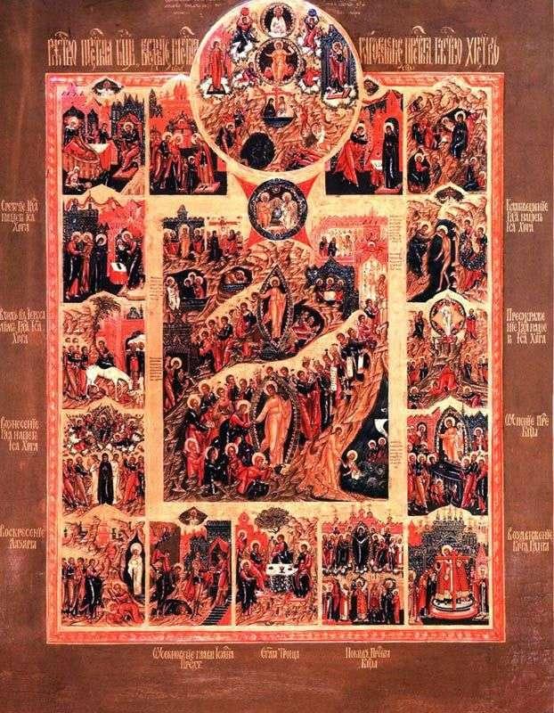 Воскресіння Христове, зі сценою Єдинородний Сине і з святами в 12 клеймах