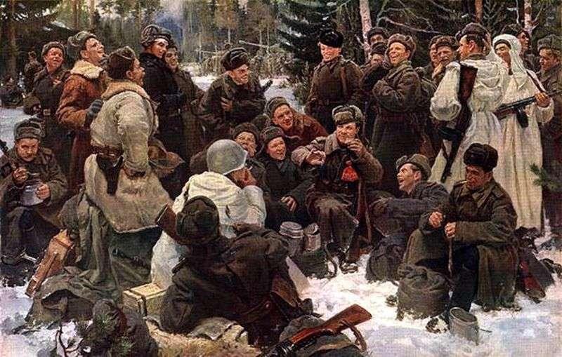 Відпочинок після бою   Юрій Непринцев
