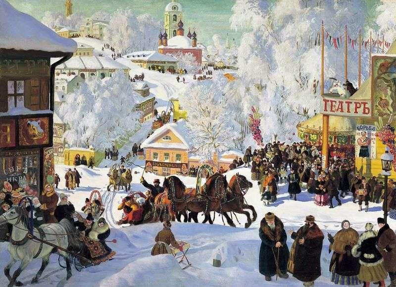 Масляна (Масляне катання)   Борис Кустодієв