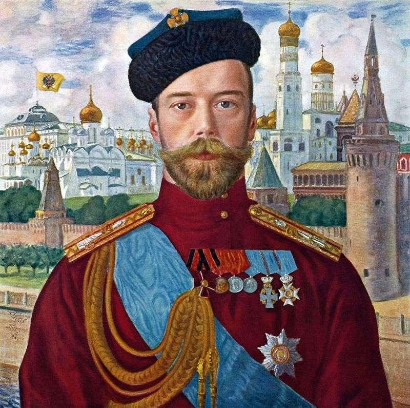 Микола II   Борис Кустодієв