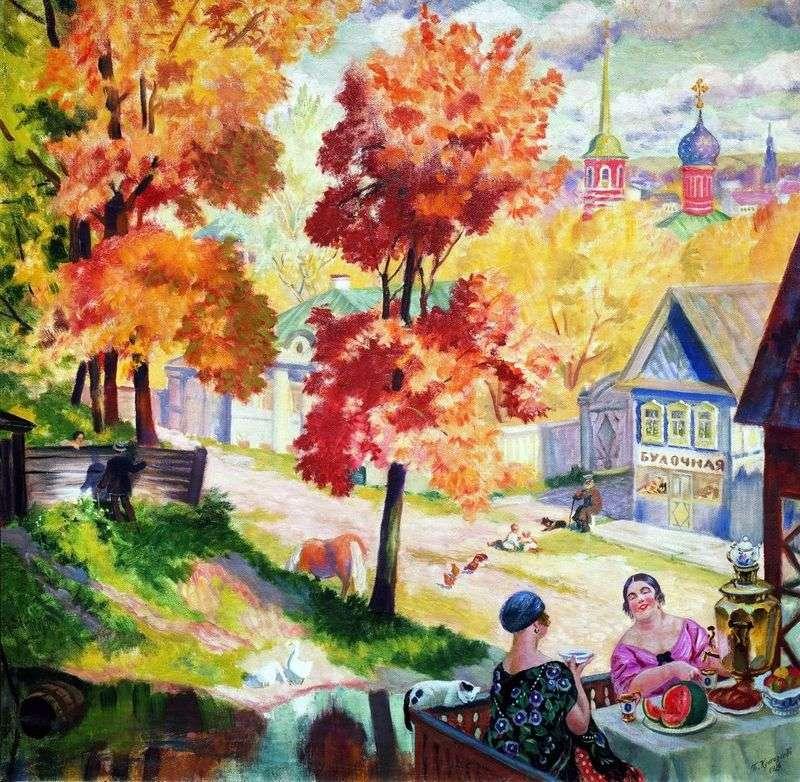 Осінь в провінції. Чаювання   Борис Кустодієв