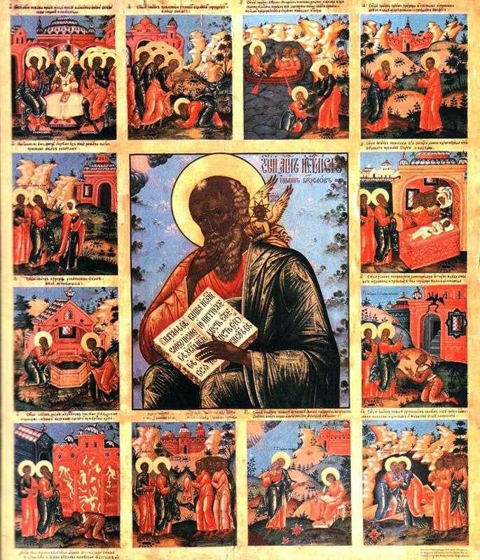 Іоанн Богослов у мовчанні, з житієм в 12 клеймах