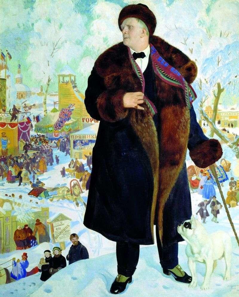 Портрет Шаляпіна   Борис Кустодієв
