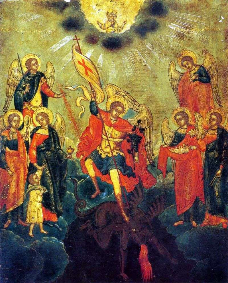 Образ святих семи чинів архангельських