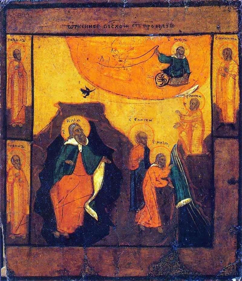 Вогненне сходження Іллі пророка, з трьома святими на полях
