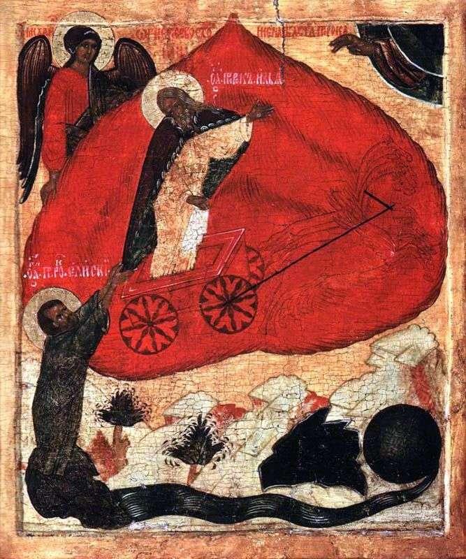 Вогненне сходження пророка Іллі