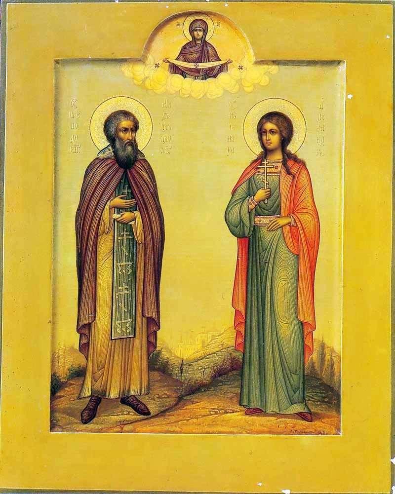 Преподобний Михайло Клопский і свята мучениця Олександра