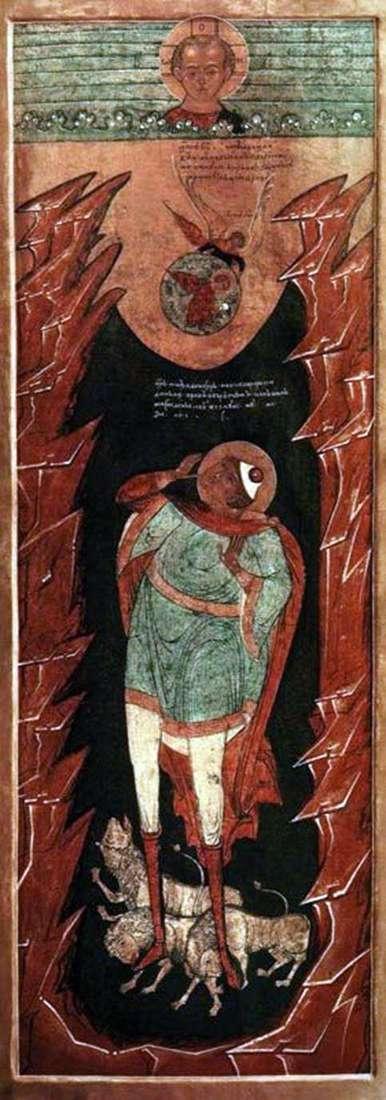 Пророк Данило в рові левиному
