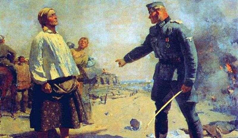 Мати партизана   Сергій Герасимов
