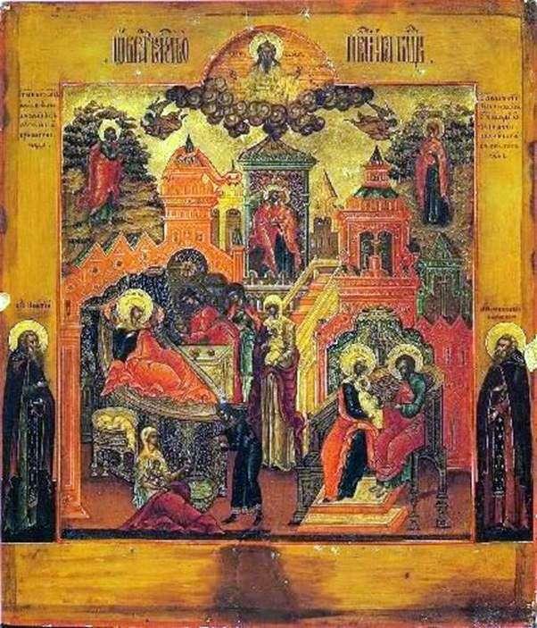 Різдво Богоматері, з двома святими на полях