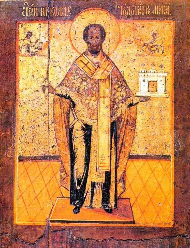 Святитель Микола Можайський