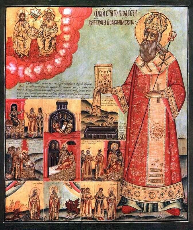 Святий Модест патріарх Єрусалимський, з 9 клеймами житія