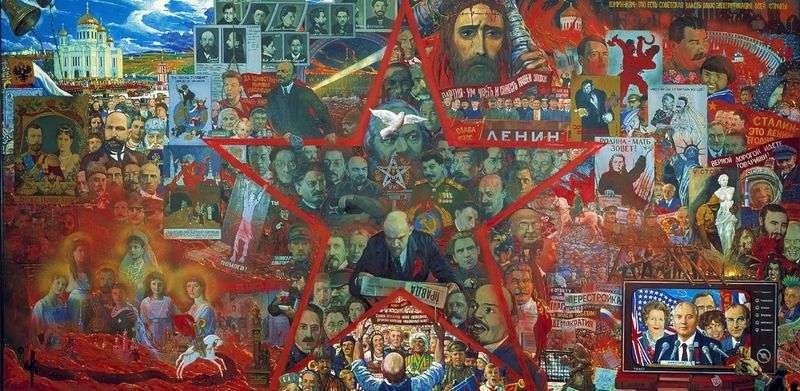 Великий експеримент   Ілля Глазунов