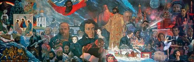 Вклад народів СРСР у світову культуру і цивілізацію   Ілля Глазунов