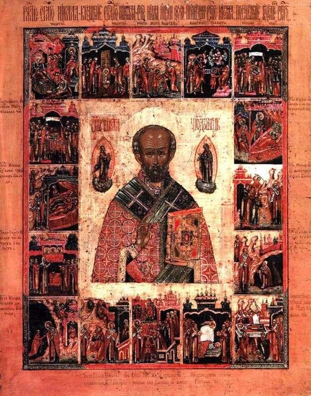 Святий Миколай з житієм в 16 клеймах