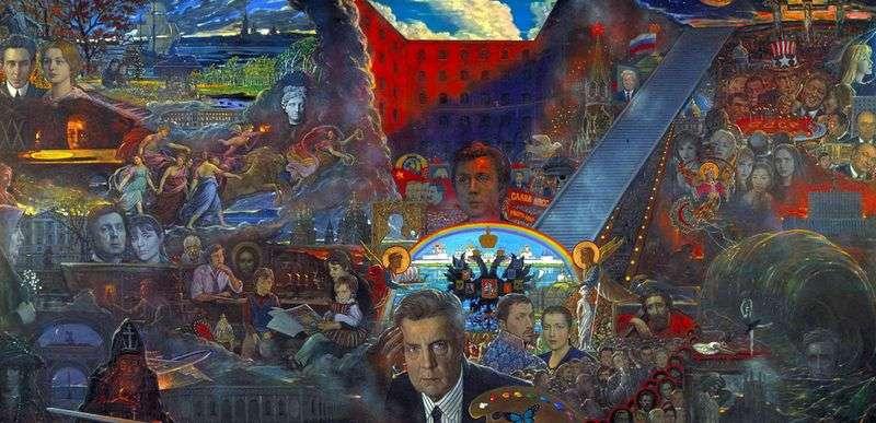 Моє життя   Ілля Глазунов