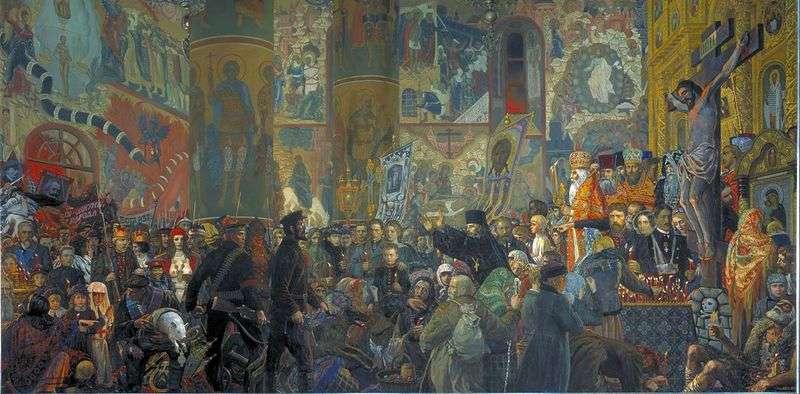 Розгром Храму у Великодню ніч   Ілля Глазунов