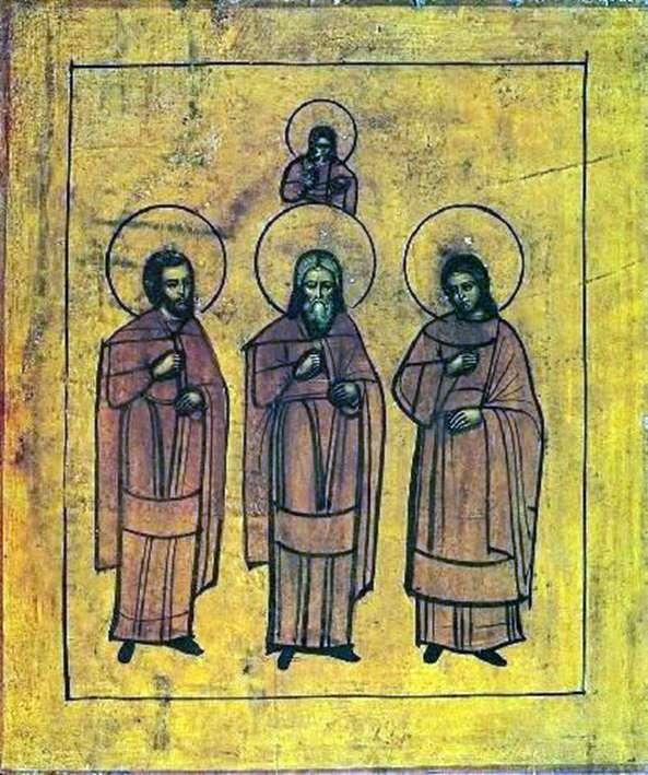 Святі Гурій, сам він і Авів