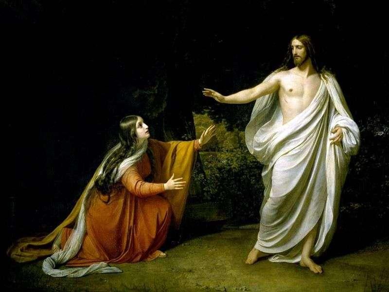 Явлення Христа Марії Магдалині після Воскресіння   Олександр Іванов