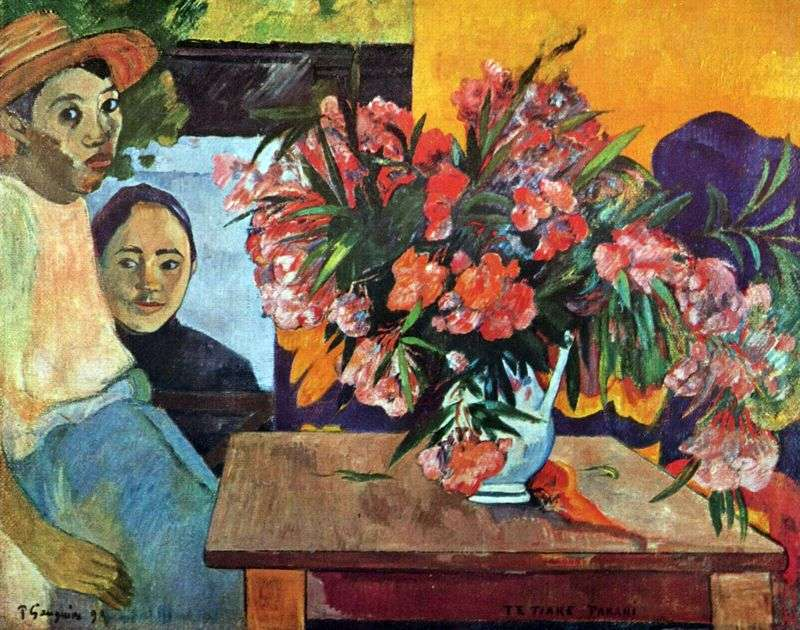 Великий букет квітів і таитянские діти   Поль Гоген