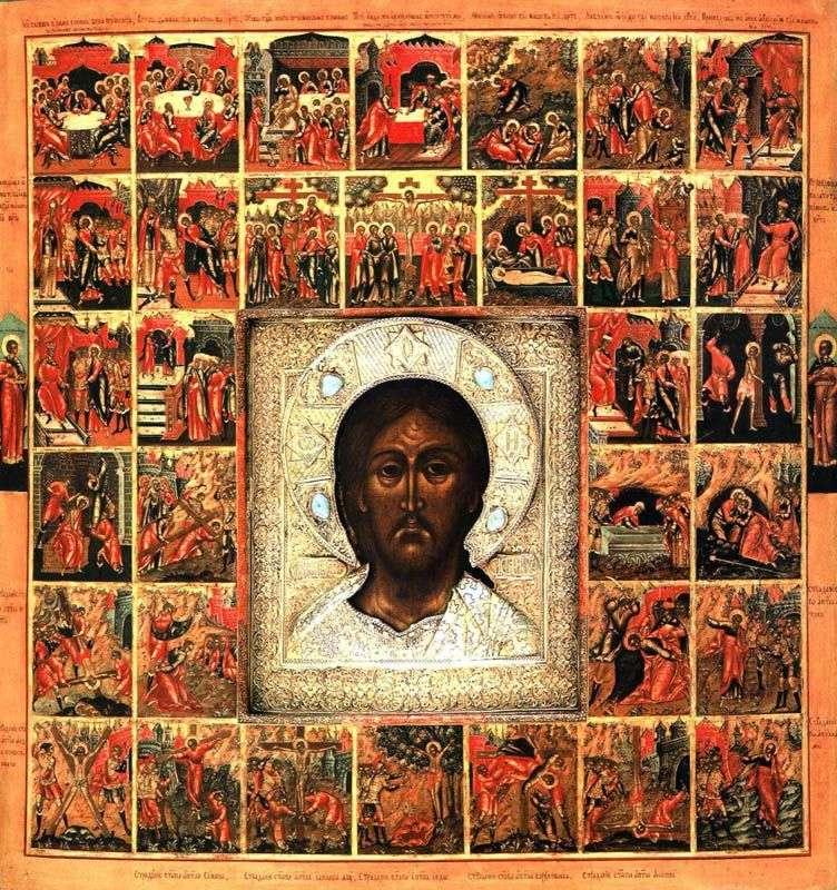 Врятував оплечний, в рамі з 33 клеймами Панських і апостольських пристрастей