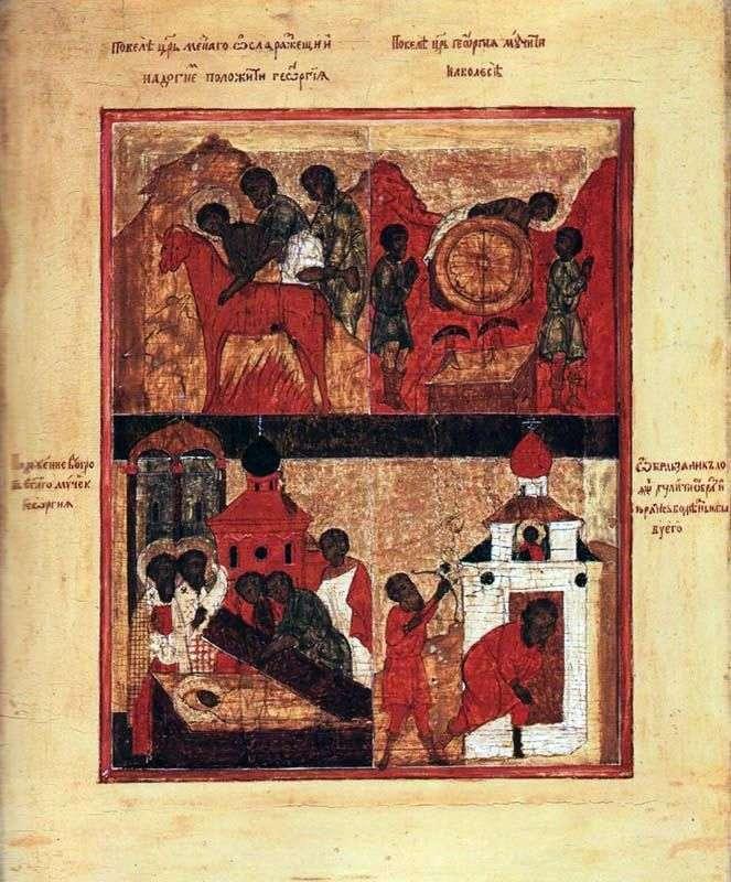 Чотири клейма із зображенням житія святого   ГеоргияРусская ікона