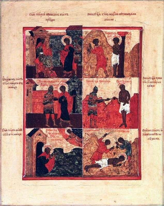 Шість клейм з житія святого Георгія