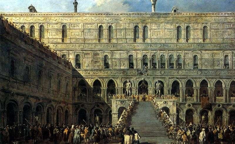 Коронація дожа на Сходами гігантів в Палаці Дожів   Франческо Гварді