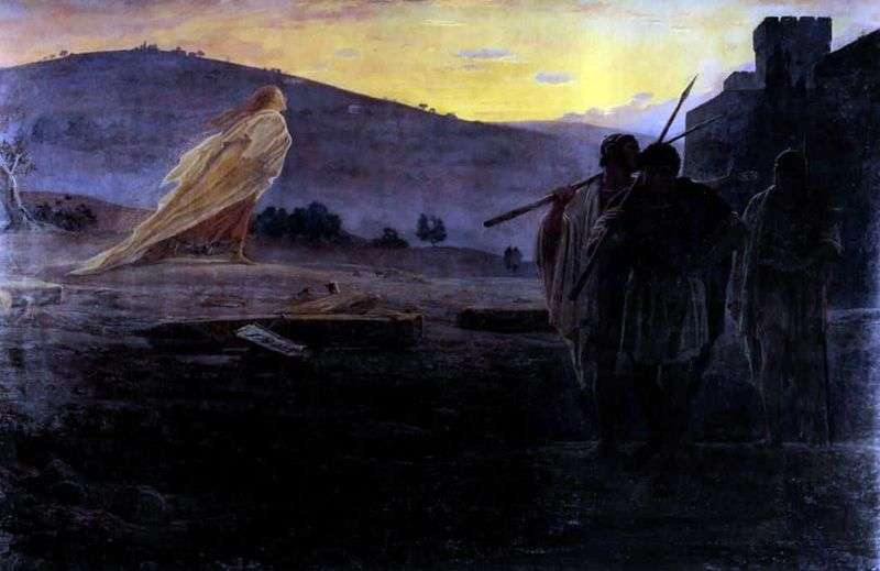 Вісники Воскресіння   Микола Ге