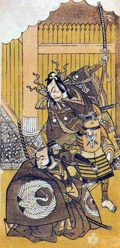 Актори Ітікава Яодзо II і Ітікава Дандзюро V   Кацукава Сюнсе