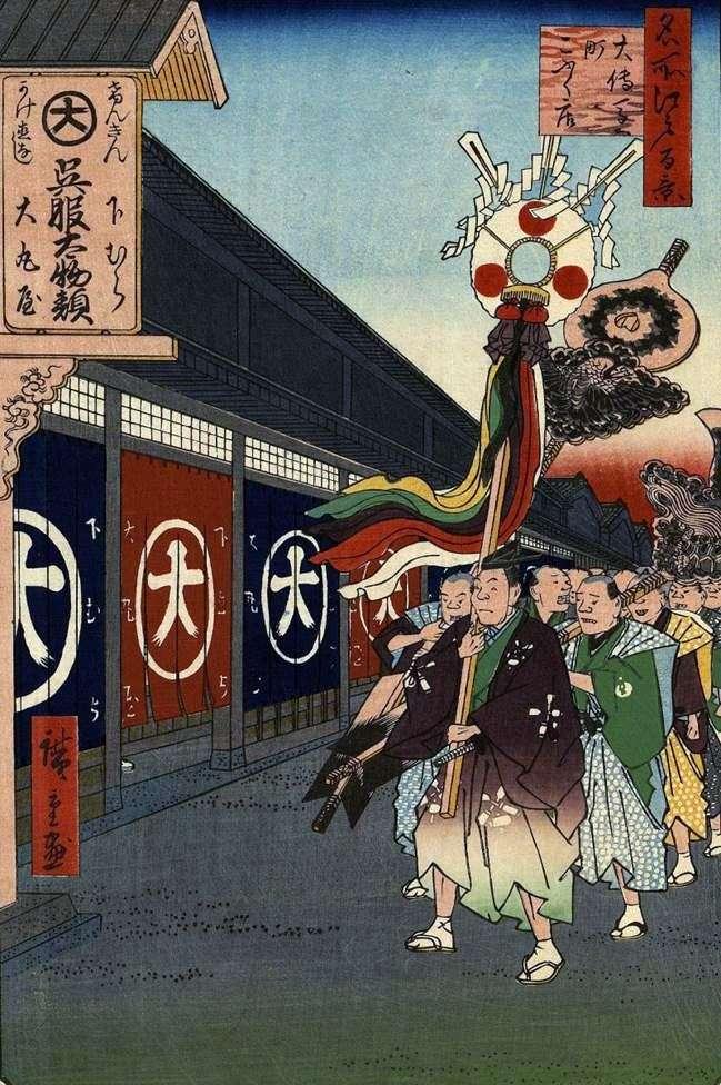 Крамниці тканин в Одэммате   Андо Хиросигэ