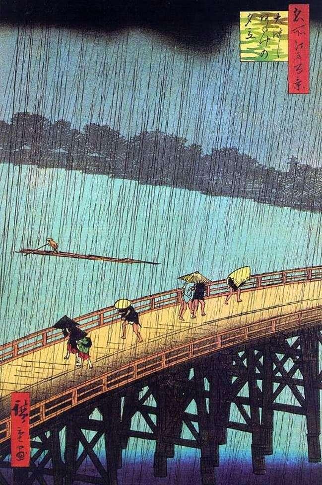 Злива над мостом Охасі і місцевість Атакэ   Андо Хиросигэ