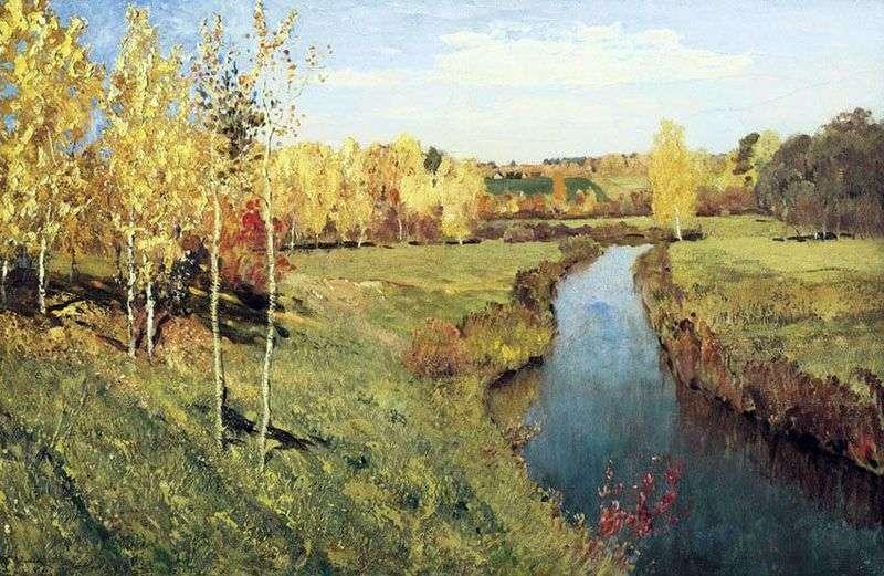 Золота осінь   Ісаак Левітан