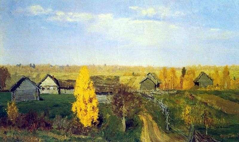 Золота осінь. Слобідка   Ісаак Левітан