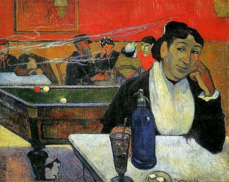Нічне кафе, Арль (Нічне кафе в Арлі)   Поль Гоген