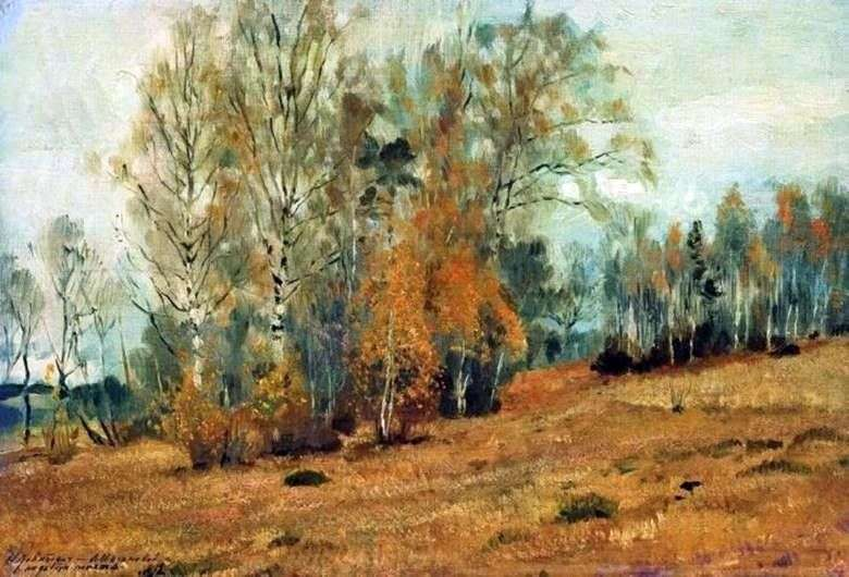 Жовтень (Осінь)   Ісаак Левітан