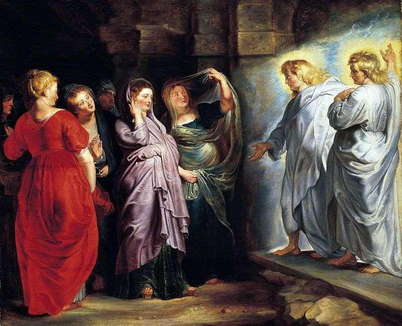 Святі жінки біля могили Христа   Пітер Рубенс