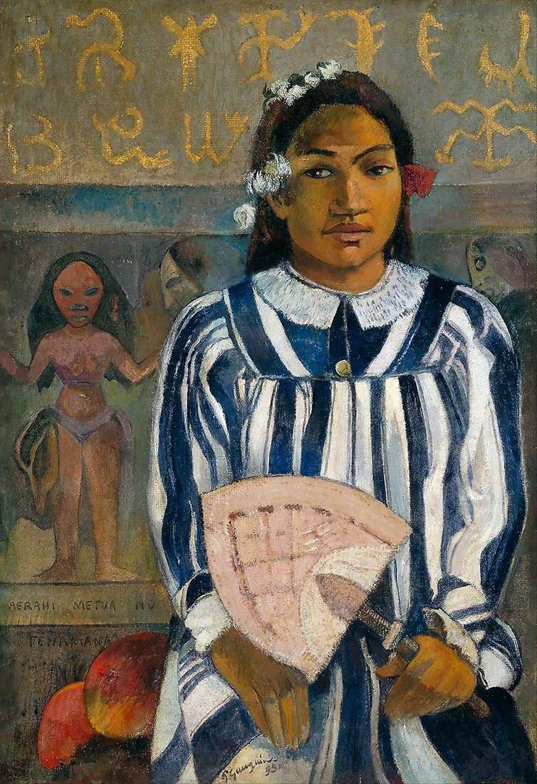 У Техамани багато предків (Предки Техамани)   Поль Гоген