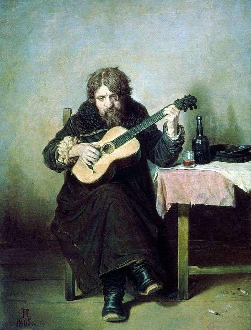 Гітарист   бобир   Василь Перов