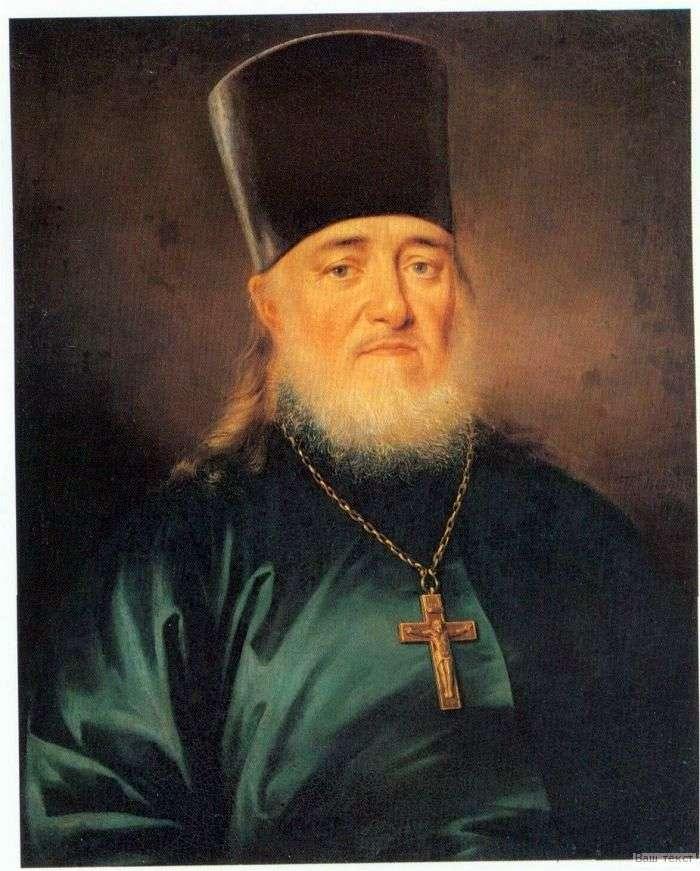 Портрет священика Петра Левицького   Дмитро Левицький