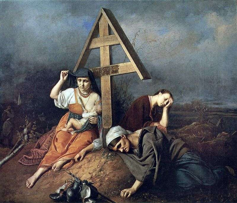 Сцена на могилі   Василь Перов